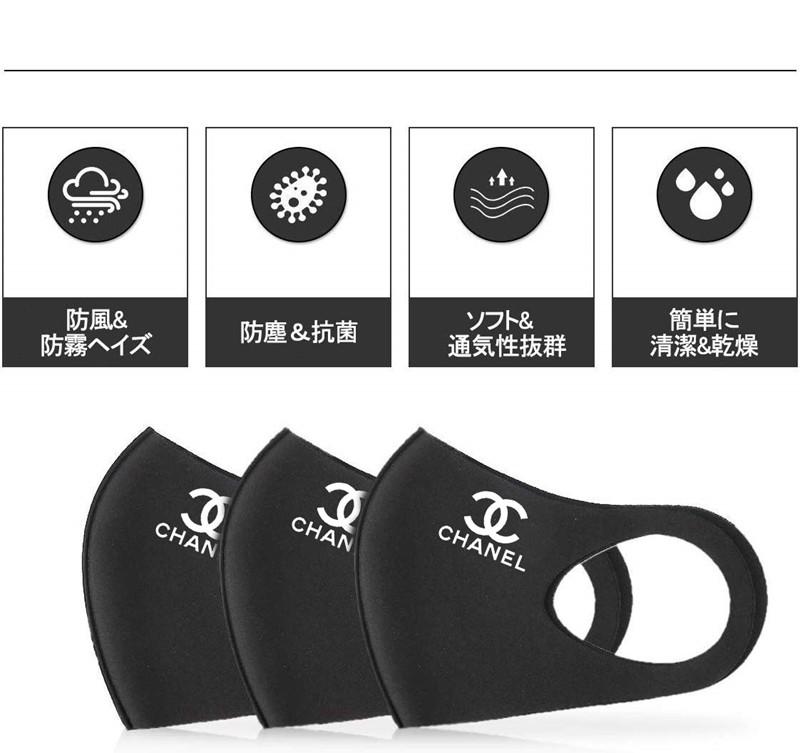 柔らかい chanelマスクブラック3D立体 人気 通気性がよいマスク