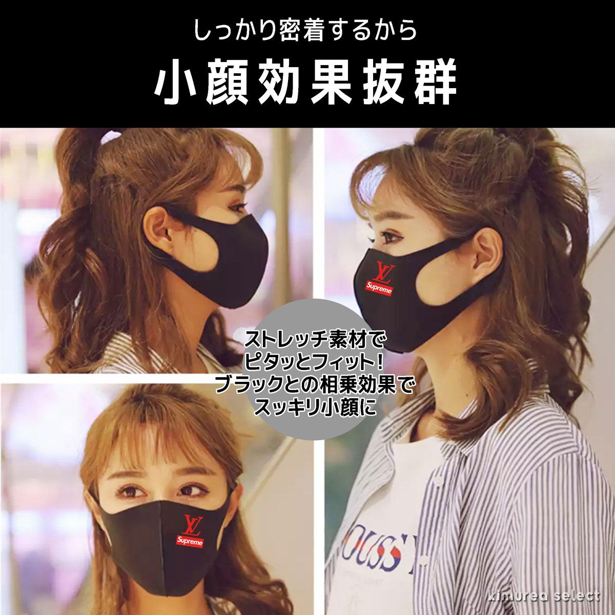 男女兼用人気ブラック3D立体マスク