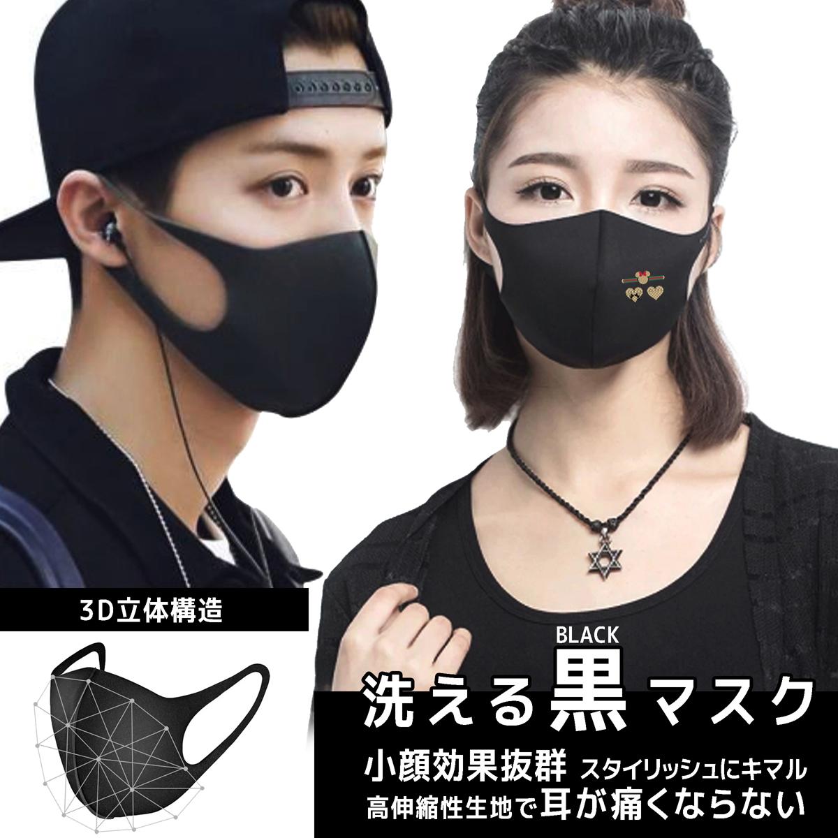 グッチブランド洗えるマスクかわいいディズニープリント布マスク